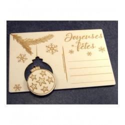 Boule de Noël personnalisée or, noire et grise